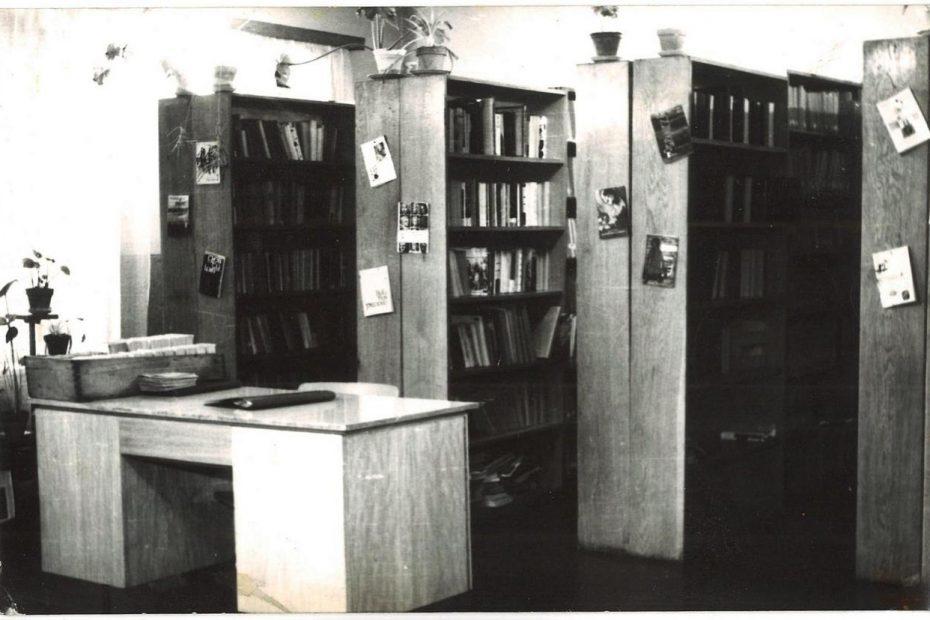 Wnętrza Domu Kultury Kolejarz w Jaworzynie Śląskiej
